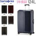 【あす楽】 【1年保証】 サムソナイト Samsonite スーツケース 124L 軽量 ライトボックス スピナー 81cm 79301 Lite-Box SPINNER 81/30..