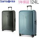 【あす楽】 【1年保証】 サムソナイト Samsonite スーツケース 124L 軽量 ネオパルス スピナー 81cm 65756.0 Neopulse SPINNER 81/30 ..