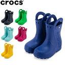 クロックス Crocs レインブーツ ハンドル イット ブーツ キッズ Handle It Rain Boot Kids ジュニア 子供 長靴 男の子 女の子 雨 雪 防水 スタイ特集 あす楽