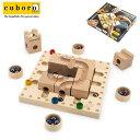 【お1人様1点限り】 キュボロ Cuboro (クボロ) トリッキーウェイ ボードゲーム 知育玩具 木のおもちゃ 190