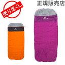 売り尽くし ネイチャーハイク Naturehike 寝袋 オーバル スリーピングバッグ Updated Oval Shaped Sleeping Bag NH80S023-D シュラフ あす楽