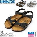 ビルケンシュトック リオ BIRKENSTOCK RIO Birko Flor ビルケン サンダル 細幅タイプ メンズ/レディース 男女兼用 靴 歩きやすい 痛くない おしゃれ カジュアル 黒 白 ブラック ホワイト 031733