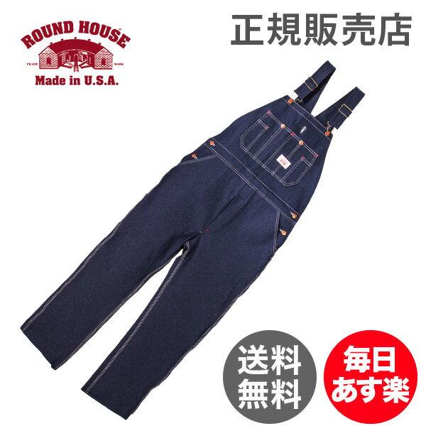 ラウンドハウス Round House #980 デニム オーバーオール クラシックブルー メンズ Men Zipper Fly Blue Denim Bib Overalls ビブ 正規販売店
