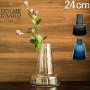 【全品P5倍 6/14 23:59迄】ホルムガード Holmegaard 花瓶 フローラ フラワーベース 24cm Flora Vase H24 ガラス 一輪挿し シンプル 北欧 あす楽