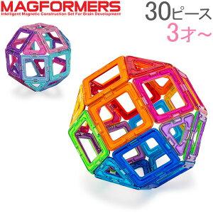 マグフォーマー Magformers おもちゃ 30ピース 知育玩
