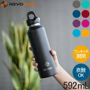 レボマックス REVOMAX 水筒 マグボトル レボマックス2 592mL ワンタッチ 保冷 保温 炭酸OK 真空断熱ボトル REVOMAX2 ステンレス 炭酸水