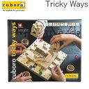 Cuboro キュボロ トリッキーウェイ Tricky Ways ボードゲーム 知育玩具 木のおもちゃ 190 クボロ