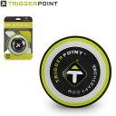 トリガーポイント Trigger Point マッサージボール 大きいモデル (12cm) MB5 トレーニング用品 03303 グリーン Massage Ball 筋膜 ス..