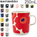 マリメッコ Marimekko マグカップ 250mL