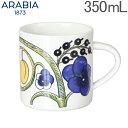 【あす楽】 アラビア カップ パラティッシ 350mL 0.35L マグ 食器 調理器具 磁器 フィンランド 北欧 柄 贈り物 8958 Arabia PARATIISI Mug Cup【5%還元】