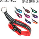 ComfortFlex コンフォートフレックス リミテッドスリップカラー 正規販売店
