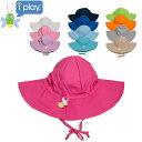 【お盆もあす楽】 アイプレイ Iplay 帽子 サンハット 紫外線防止 UVカット サンウェア 無地 Brim Sun Protection Hat アウトドア べビー 赤ちゃん