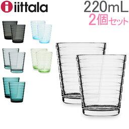 イッタラ iittala <strong>タンブラー</strong> グラス アイノアールト 220mL ペア 北欧 ガラス 食器 シンプル アアルト Aino Aalto Tumbler 2 set