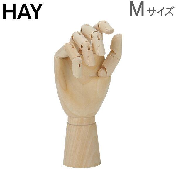 【全品あす楽】Hay ヘイ Wooden Hand Samak Wood ウッデンハンドM Natural アクセサリー 家具 インテリア