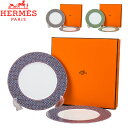 【最大3%OFFクーポン 2/24まで】赤字売切り価格 エルメス Hermes タイ・セット デザートプレート ペア 21.6cm 2枚セット TIE SET Dessert Plate プレート 皿 食器 新生活