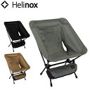 ヘリノックス Helinox 折りたたみイス タクティカルチェア Tactical Chair アウトドア