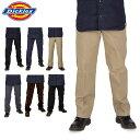 【お盆もあす楽】ディッキーズ Dickies スリムフィット ローライズパンツ WP873 ワークパンツ チノパン パンツ メンズ ズボン 大きいサイズ MENS あす楽
