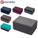 マンドゥカ Manduka リサイクル フォーム ブロック ...