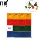 【最大3%OFFクーポン 2/24まで】naef ネフ社 Ligno リグノ 木のおもちゃ 知育玩具 積み木 積木