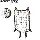 【あす楽】 Point65 ポイント65 CARGO NETS カーゴネット Cargo Net 25L Helmet カーゴネット25L Black ブラック 503279 縦39cm×横29cm..