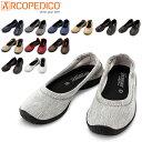 アルコペディコ Arcopedico バレエシューズ L'ライン バレリーナ ジオ1 5061690 レディース コンフォートパンプス 靴 軽量 外反母趾予防