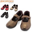 アルコペディコ Arcopedico バレエシューズ ストラップ バレリーナ 5061810 レディース コンフォートシューズ 靴 軽量 快適 外反母趾予防
