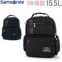 サムソナイト Samsonite バックパック リュック 14.1インチ オープンロード 77707 Openroad Laptop Backpack メンズ ビジネスバッグ ラップトップ
