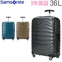 サムソナイト Samsonite ライトショック スピナー 36L 55cm 軽量 スーツケース 62764 Lite Shock SPINNER 55/20 キャリーバッグ 4輪 キ..