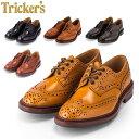 トリッカーズ Tricker's バートン ウィングチップ ダイナイトソール 5633 Bourton Dainite sole メンズ 靴 ブローグシューズ レザー 本..