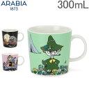 【あす楽】アラビア Arabia ムーミン マグ 300mL...