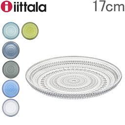 イッタラ iittala カステヘルミ プレート 17cm <strong>皿</strong> テーブルウェア <strong>北欧</strong> ガラス Kastehelmi フィンランド インテリア 食器 5%還元 あす楽
