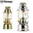 ペトロマックス Petromax HK500 圧力式 灯油ランタン オイルランプ ランタン カンテラ アウトドア キャンプ ライト 照明 5%還元 あす楽