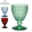 Villeroy & Boch ビレロイ&ボッホ Boston coloured White wine glass グリーン レッド ブルー