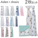 【5%還元】【あす楽】エイデンアンドアネイ Aden+Ana...