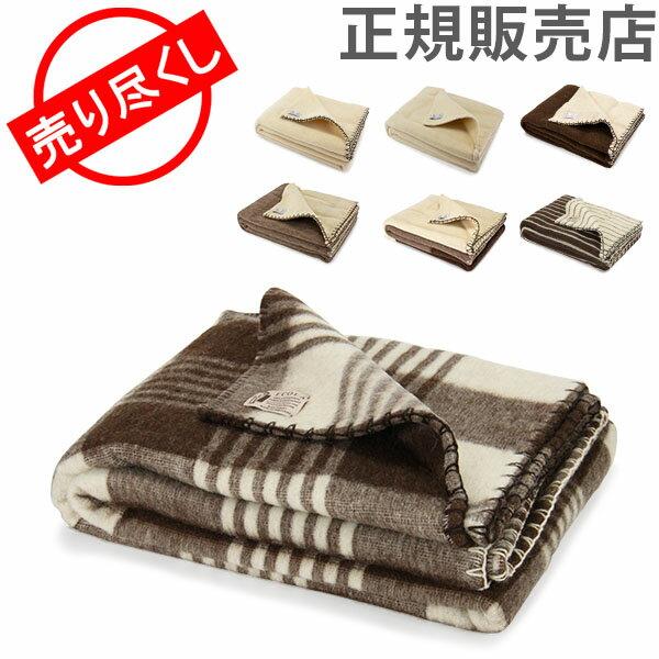 【5%還元】【あす楽】赤字売切り価格 エコラ Ecola ブランケット シングル 230×175cm 天然ウール100% 毛布 Blankets Single covers 敷き毛布