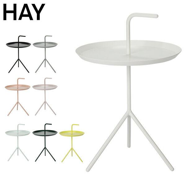 【あす楽】ヘイ テーブル DLM サイドテーブル インテリア コーヒーテーブル 北欧 Hay Furniture DLM, Don't Leave Me design Thomas Bentzen【5%還元】