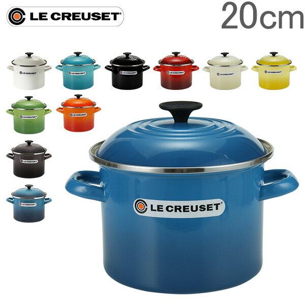 【あす楽】ル・クルーゼ Le Creuset ストックポット 20cm 5.7L Stockpot 6 qt POT AU FEU 6QT 両手鍋 キッチン 料理 調理器具【5%還元】