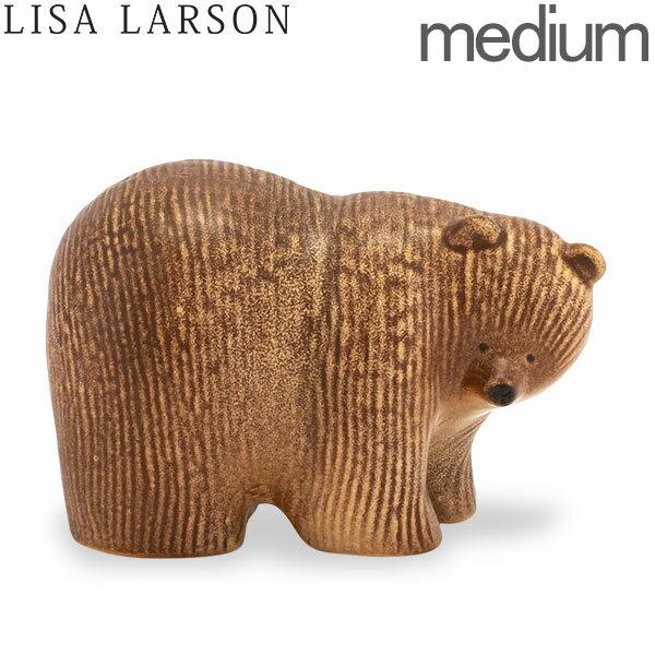 リサ・ラーソン LISA LARSON 置物 スカンセン ベア ブラウン (中) 1220501 Skansen Brown bear ミディアム 動物 熊 オブジェ インテリア あす楽