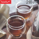 Bodum ボダム パヴィーナ ダブルウォールグラス 2個セット 0.25L Pavina 4558-10US/4558-10 Double Wall Thermo Cooler set of 2 クリア 北欧 5%還元 あす楽