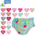 アイプレイ Iplay 水着 女の子用 オムツ機能付 スイムパンツ Swim Wear スイムウェア プール 水遊び ベビースイミング べビー 赤ちゃん