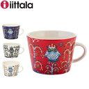 【5%還元】【あす楽】イッタラiittalaタイカコーヒーカップTaikaCappucinoCupコップカップ北欧食器フィンランド