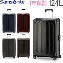 【あす楽】【1年保証】 サムソナイト Samsonite スーツケース 124L 軽量 ライトボックス スピナー 81cm 79301 Lite-Box SPINNER 81/30 ..