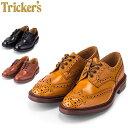 【GWもあす楽】 トリッカーズ Tricker's バートン ウィングチップ ダイナイトソール 5633 Bourton Dainite sole メンズ 靴 ブローグシ..