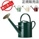 【5%OFFクーポン】赤字売切り価格 Haws ホーズ Traditional Watering Can トラディシ