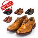 売り尽くし トリッカーズ Tricker's バートン ウィングチップ ダイナイトソール 5633 Bourton Dainite sole メンズ 靴 ブローグシュー..