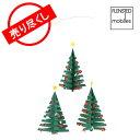 【全品365日あす楽対応!】フレンステッド モビール FLENSTED mobiles 雑貨 北欧 カレンダーツリー Calendar Tree 北欧 インテリア 99a