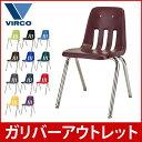 【全品最安値に挑戦】 ヴァルコ Virco スタッキングチェア イス 9018 Stack Chair 900