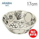 【3%OFFクーポン】アラビア 皿 ブラック パラティッシ ブラパラ 17cm 170mm プレート