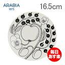 アラビア 皿 ブラック パラティッシ ブラパラ 16.5cm 165L ソーサー プレート 食器 調理器具 フィンランド 北欧 柄 贈り物 64 1180006678-5 Arabia PARATIISI BLACK&WHITE Saucer