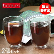 【10%OFFクーポン】Bodum ボダム パヴィーナ ダブルウォールグラス 2個セット 0.35L Pavina 4559-10US Double Wall Thermo Cooler set of 2 クリア 北欧 ビール 新生活
